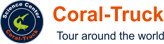 Coral-Truck